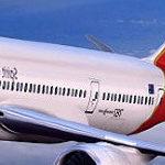Что такое чартерный рейс?