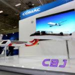 COMAC выпустила первый самолет ARJ21 для Air China