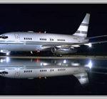 Дальнемагистральный самолет | Заказать дальнемагистральный самолет