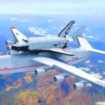 Самые большие в мире самолеты ТОП5
